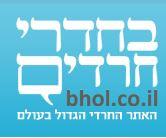 """אזהרה ללבני: מנכ""""ל לבתי הדין הרבניים או בג""""ץ"""